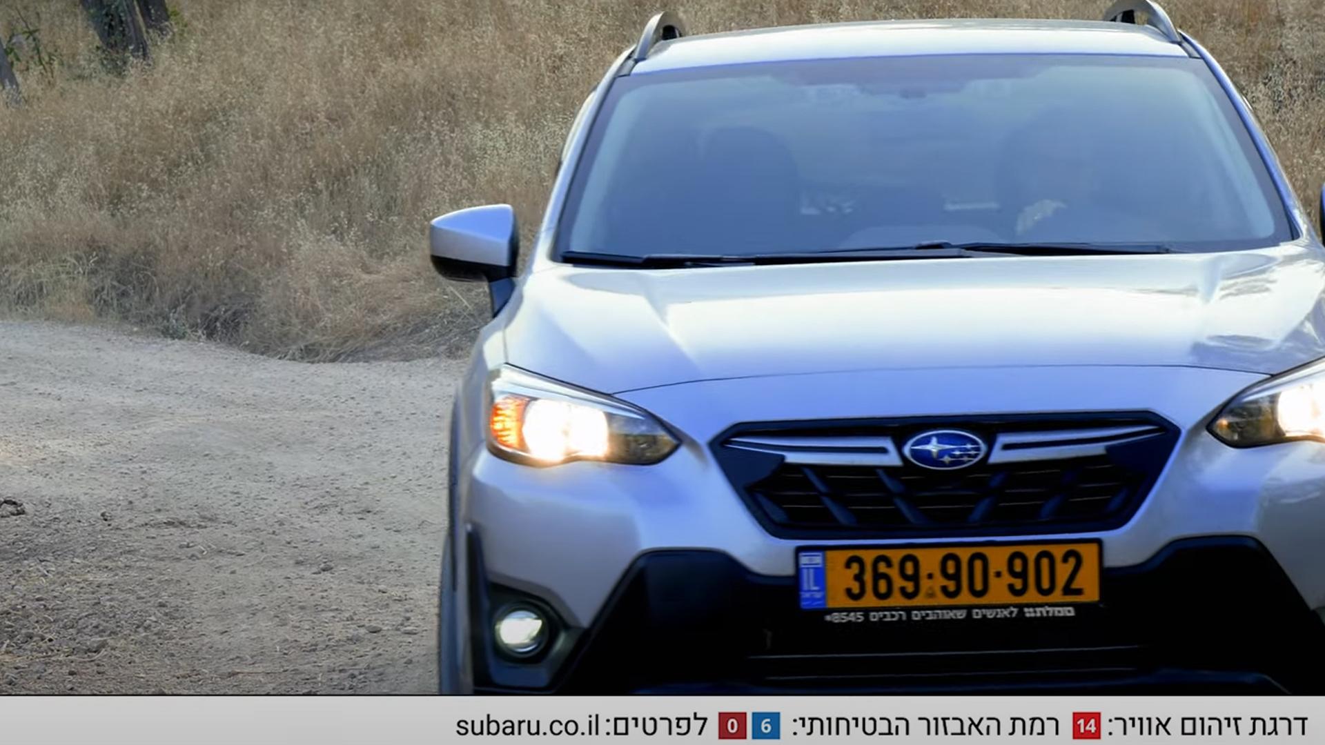 Digital Notion - Subaru